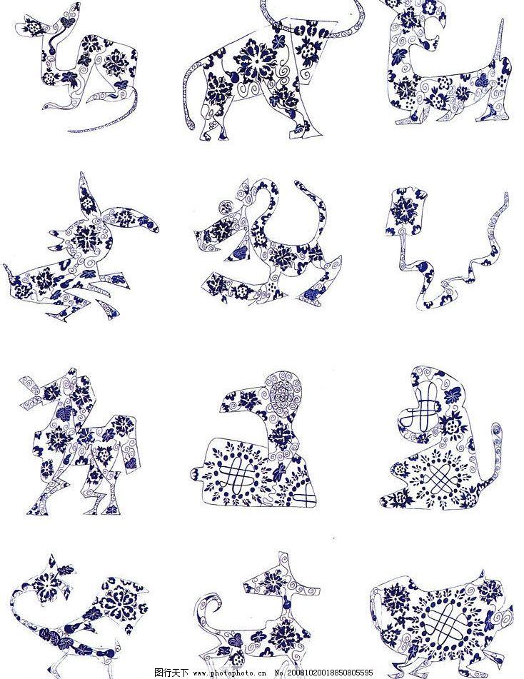 十二生肖龙简笔画