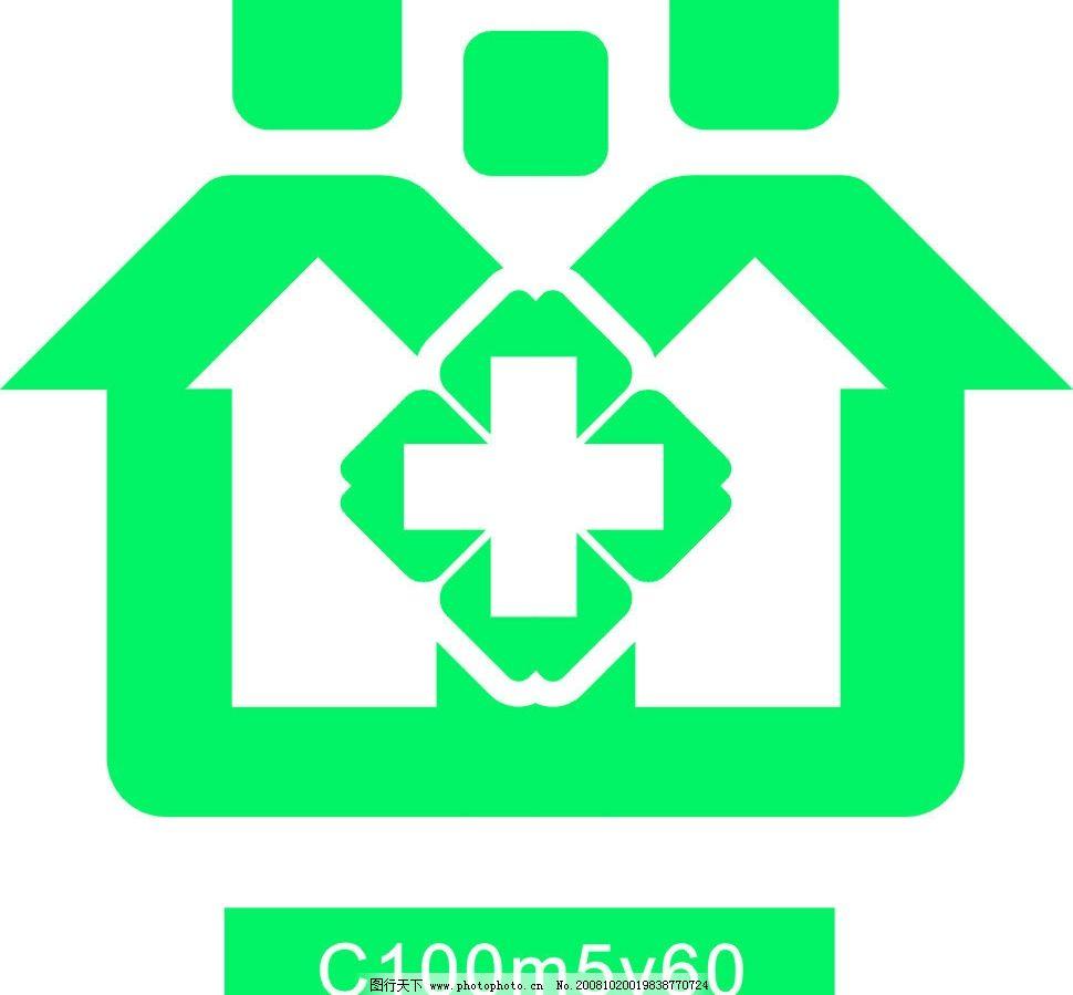 社区卫生站标志 标志 标识标志图标 公共标识标志 矢量图库 cdr