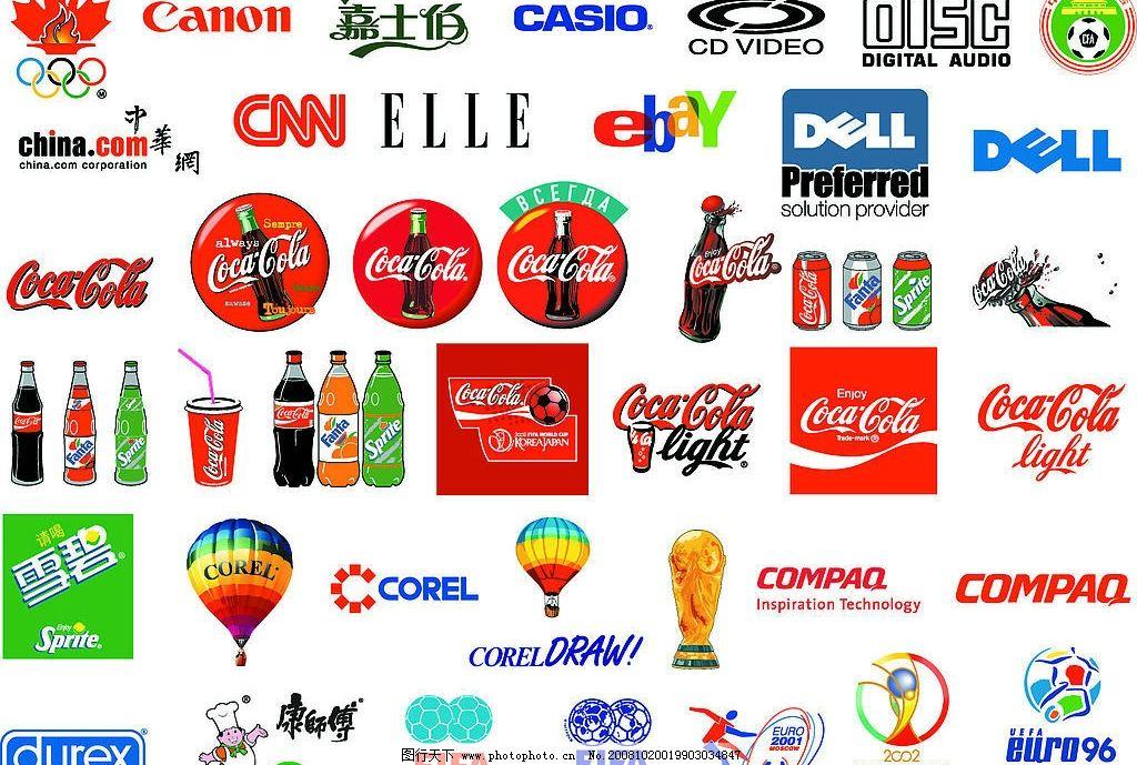 设计图库 标志图标 企业logo标志  知名品牌图标 可乐 雪碧 dell 矢量