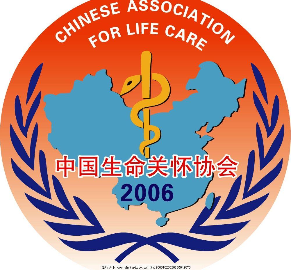 中国生命关怀协会标志 麦穗 标识标志图标 其他 矢量图库