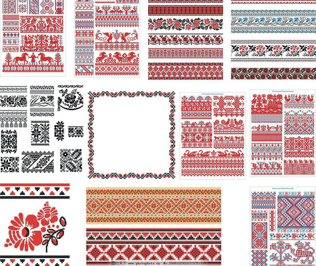 欧式像素花边 数款欧式古典像素风格花边花纹图案矢量素材 矢量十字绣