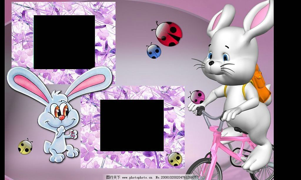 小白兔相册边框图片