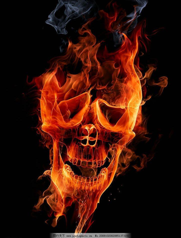 霸气火焰边框图