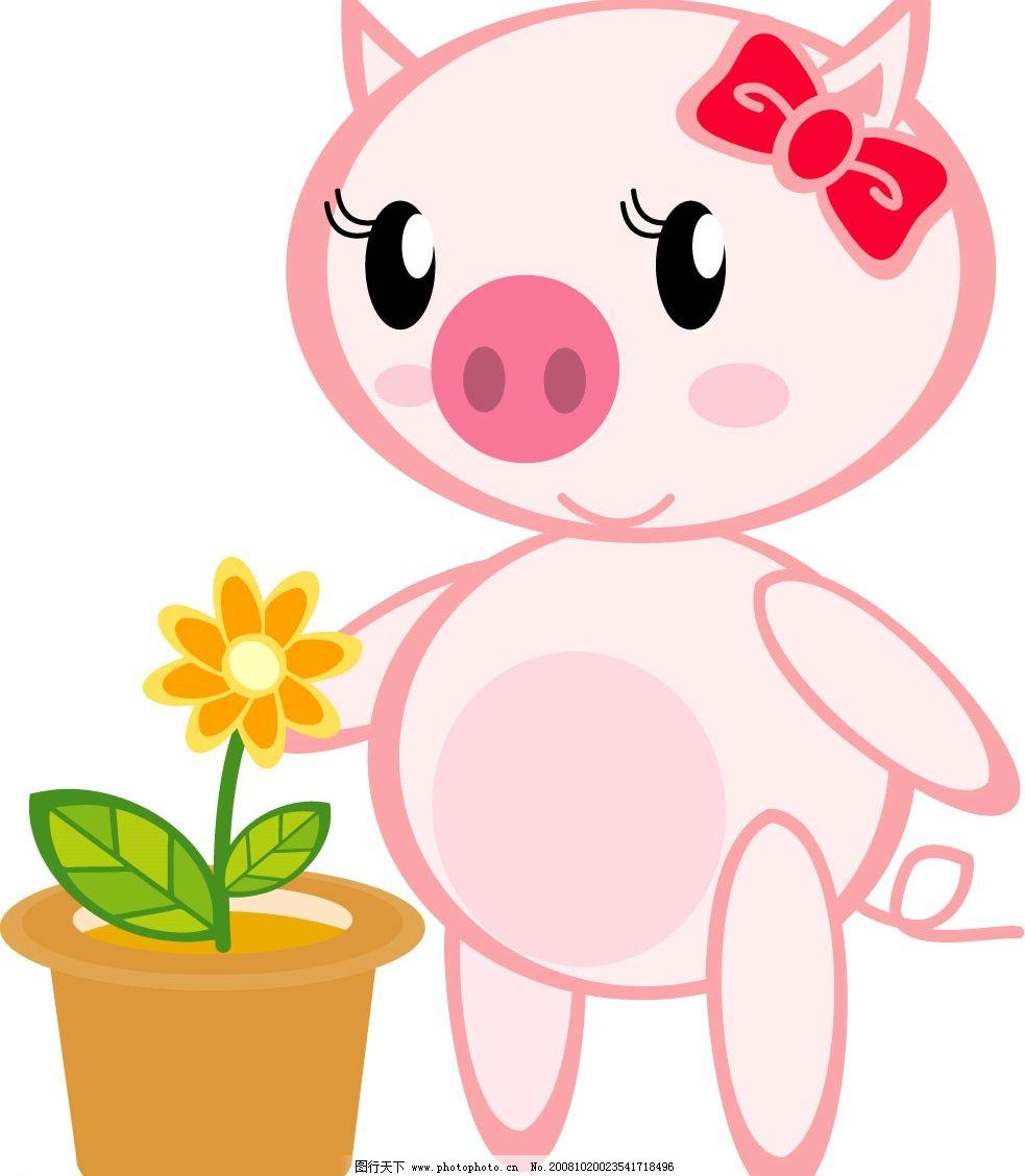 可爱 卡通 小猪 小花 矢量人物 儿童幼儿 卡通矢量素材包 矢量图库 ai