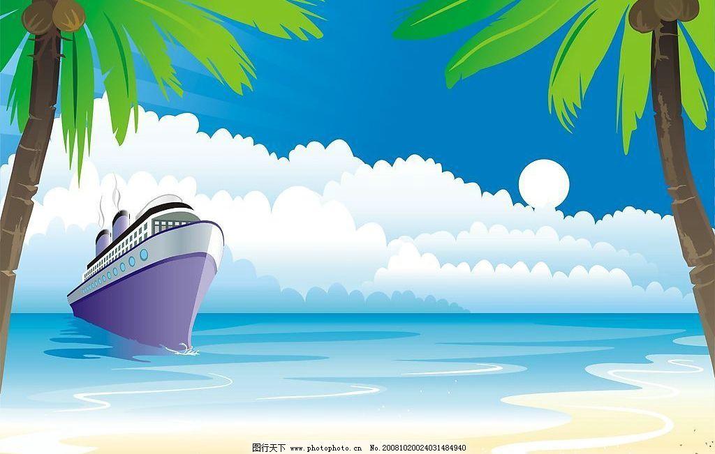 海景 cdr 颜色鲜亮 自然景观 自然风景 矢量图库