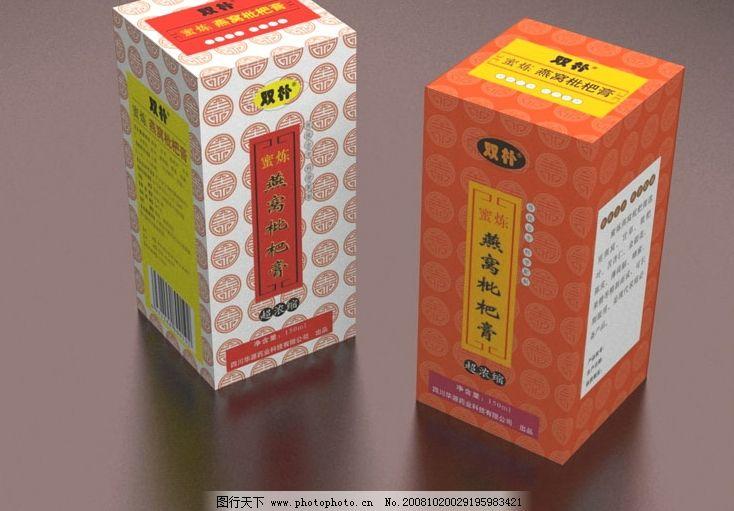 蜜炼蜂王浆枇杷膏包装 药品包装 包装设计 包装 药品 药盒 广告设计