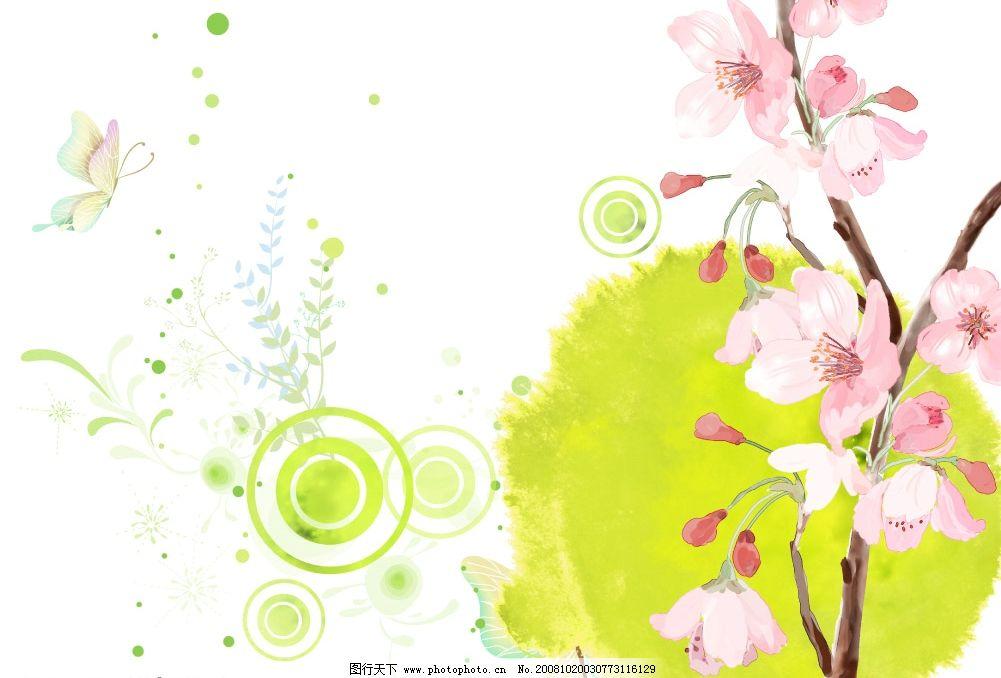 韩风时尚花纹 韩国 韩式 时尚 花纹 背景 分层 素材 广告设计模板