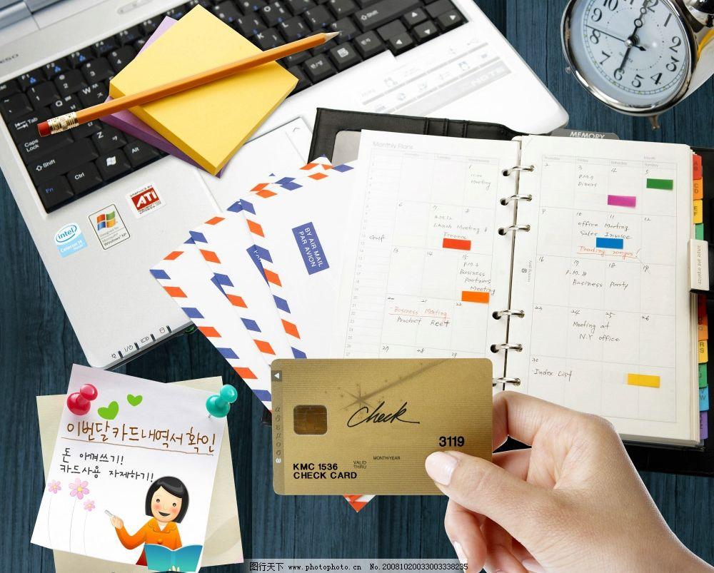 手拿卡 钟 纸 铝笔 本子 美丽 自然 清新 高像素 psd分层素材 源文件