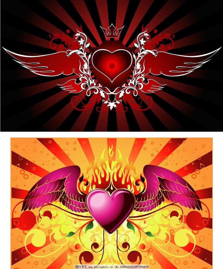 带心的翅膀 翅膀 心 皇冠 花纹 放射线条 其他矢量 矢量素材 矢量图库