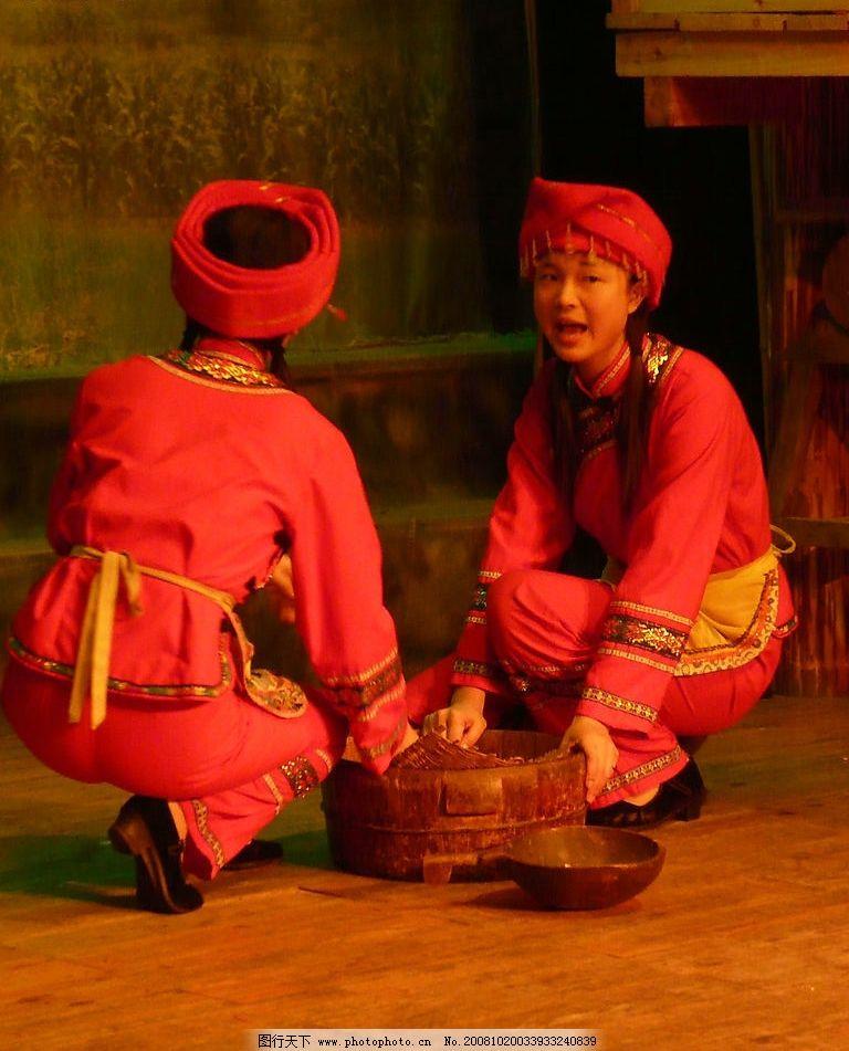 土家族女孩03 红色 民族服装 头饰 美女 传统民俗 全身像 头巾