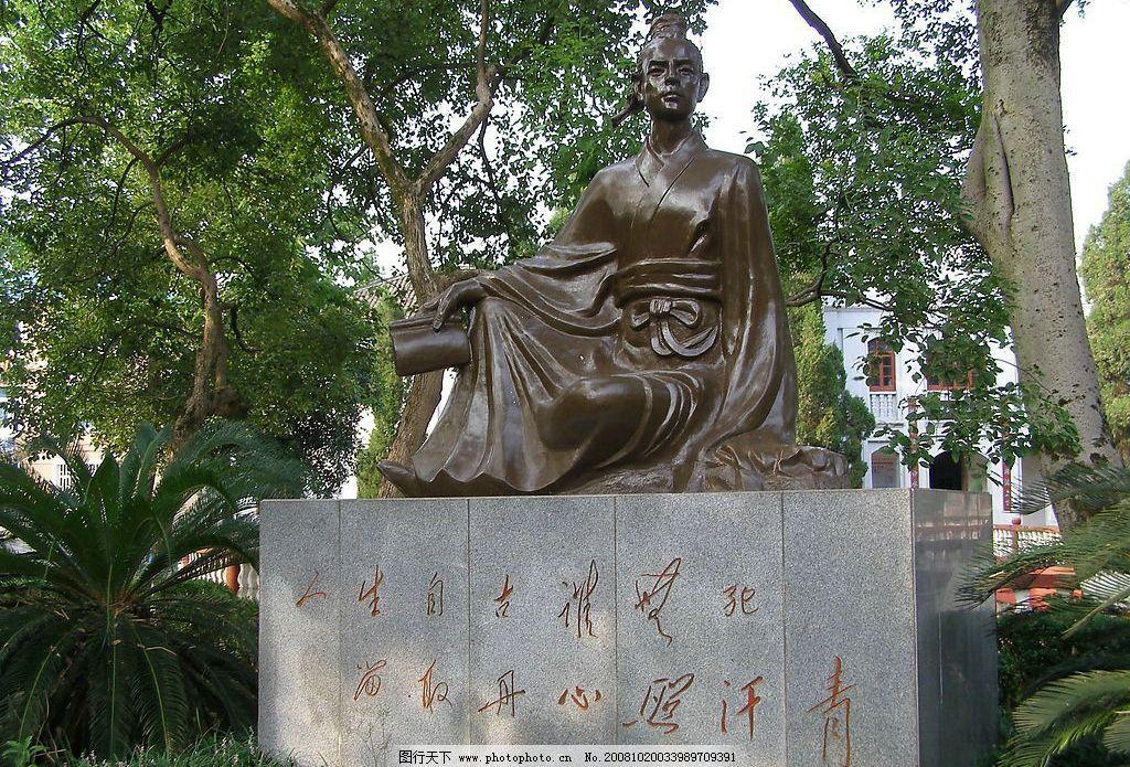 雕塑 吉安风景 白鹭洲中学