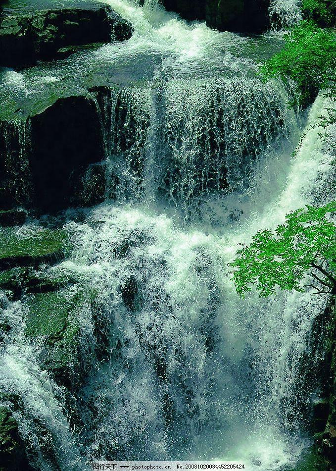 瀑布 风景 山水 流水 高清 摄影图库