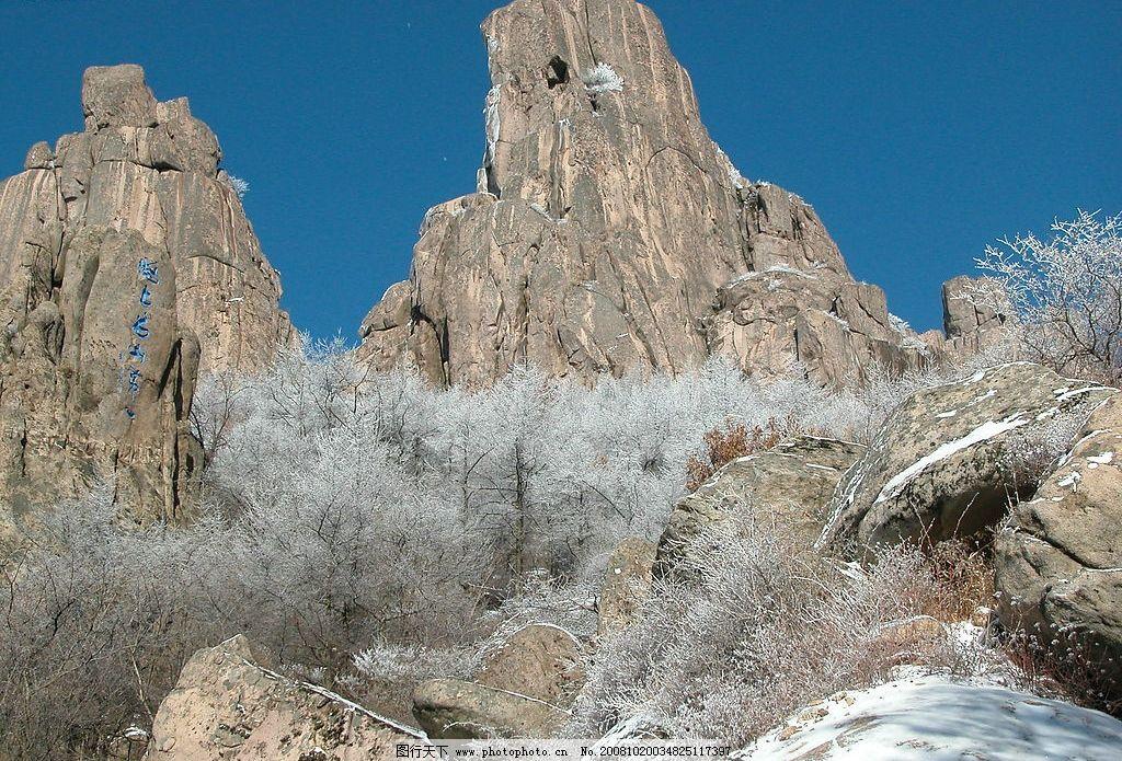崂山风景图片
