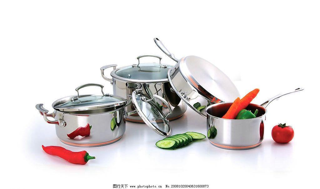 不锈钢厨具 厨具 不锈钢 厨房用品 静物摄影 蔬菜 生活家居 餐饮美食图片