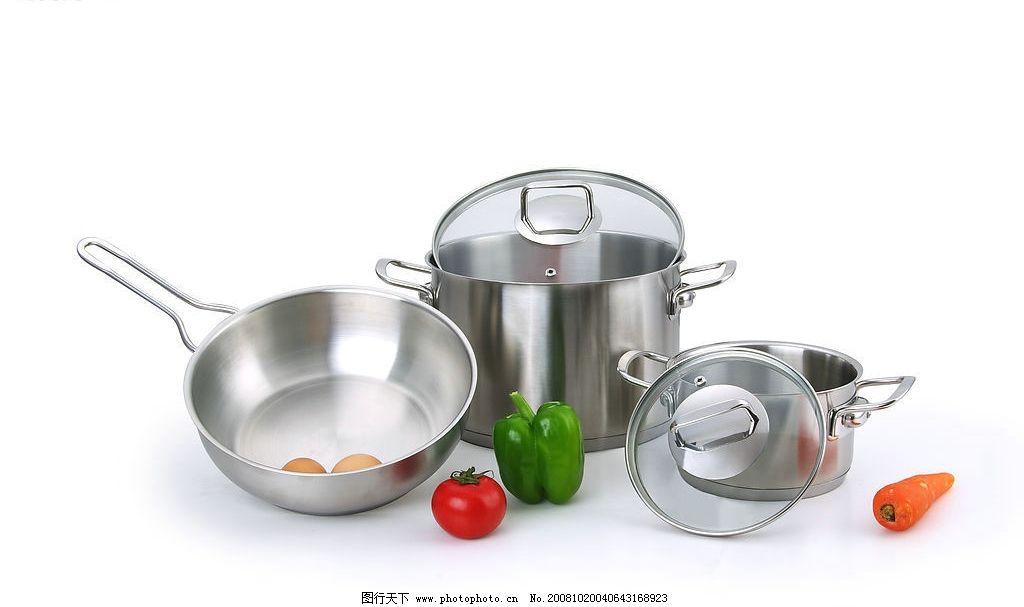 不锈钢厨具 厨具 不锈钢 厨房用品 静物摄影 蔬菜 餐饮美食 餐具厨具图片