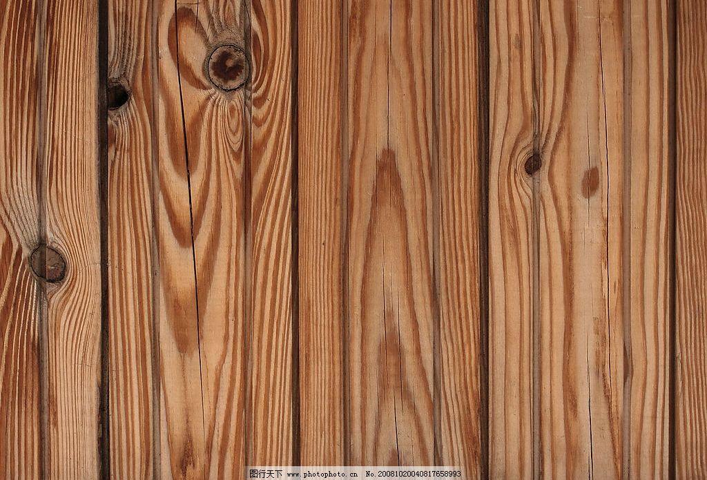 木纹背景素材 地板 图片素材 背景材质图片 摄影图库