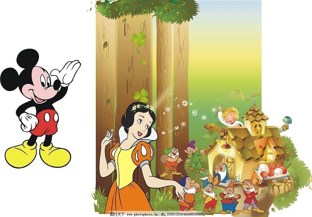 小矮人 白雪公主 七个小矮人 米老鼠 房子 草地 背景 矢量人物