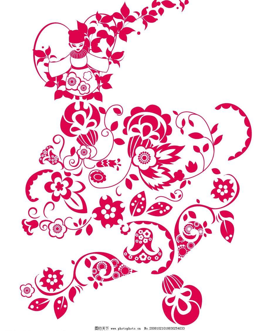 精美传统剪纸风格花纹图片