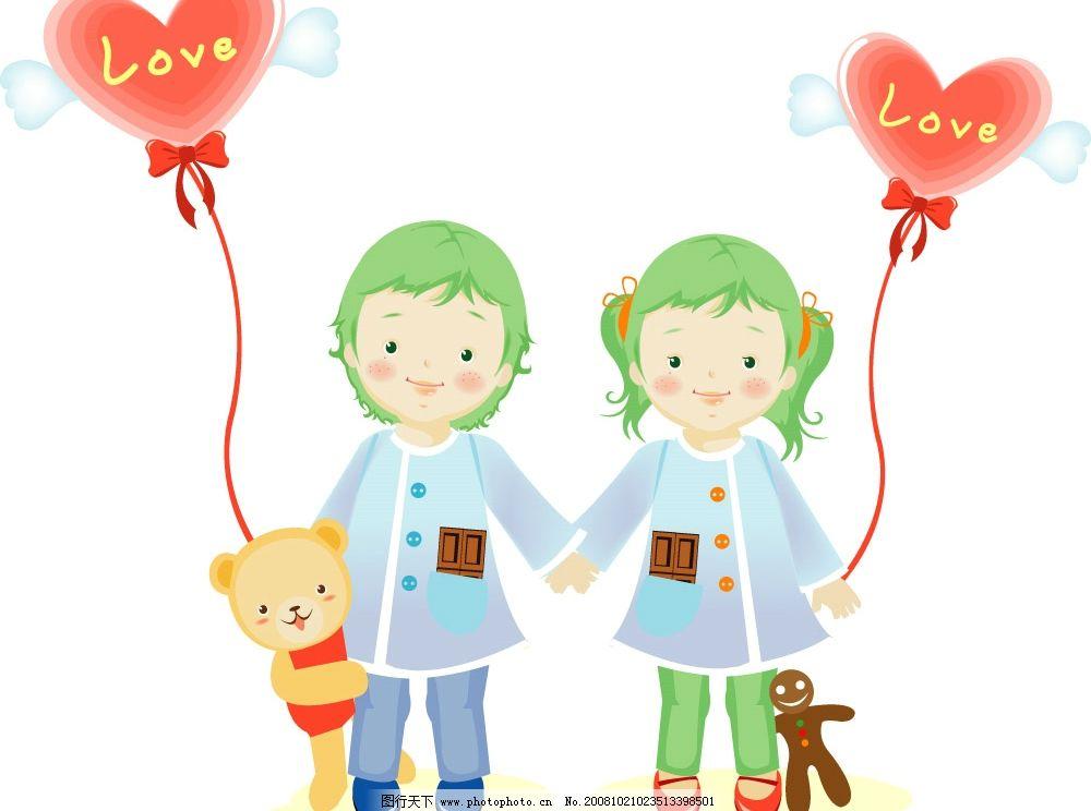 韩国矢量图之情人节8 儿童 心 女孩 爱情 矢量人物 气球心 牵手