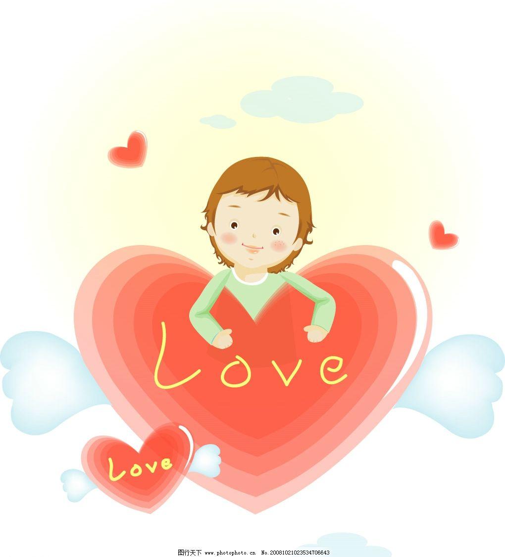 韩国矢量图之情人节11 儿童 男孩 红心 可爱 男童 矢量人物