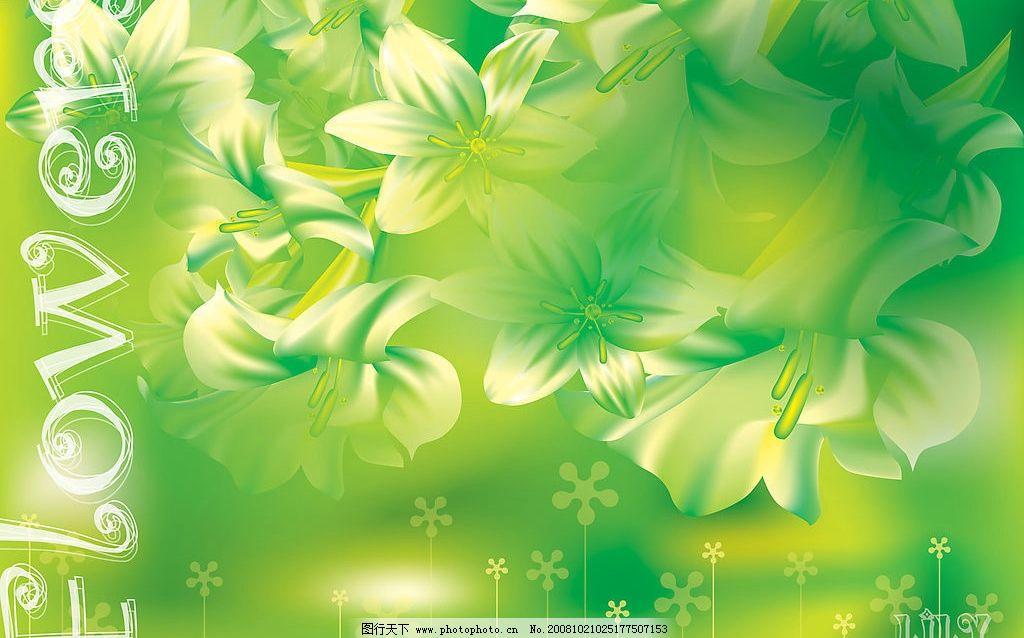 生物世界 花草  原创手绘百合花 百合花 梦幻 唯美 淡雅 绿色 背景