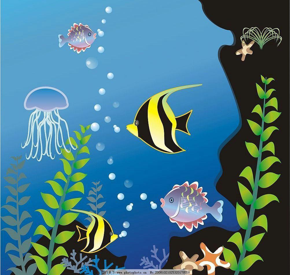 海底世界 鱼 海水 海藻 气泡 矢量图库