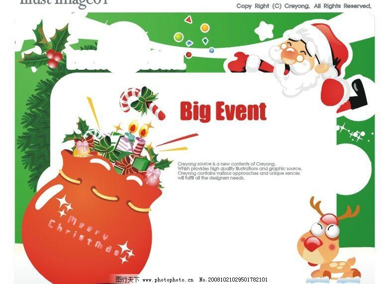 圣诞 矢量 节日素材 圣诞节 流星瓶 礼物 蝴蝶结 贺卡 圣诞老人 小鹿