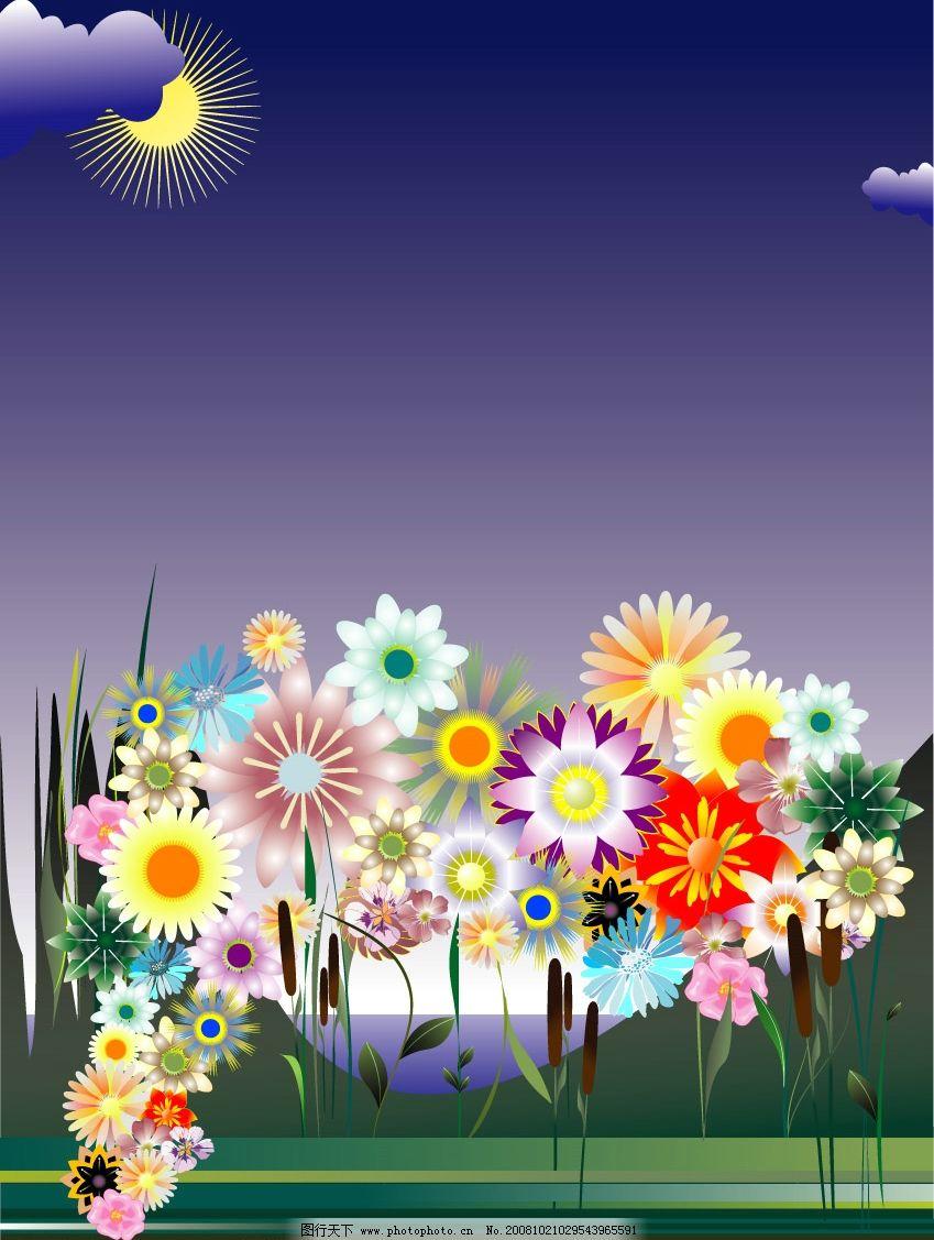 深蓝背景 月亮 花朵 树木 广告设计 矢量图库 eps