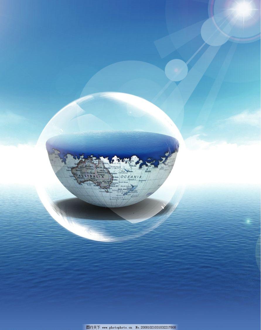 蓝色地球 地球 半球 海洋 阳光 气泡 背景 渐变 阴影 横版 广告设计