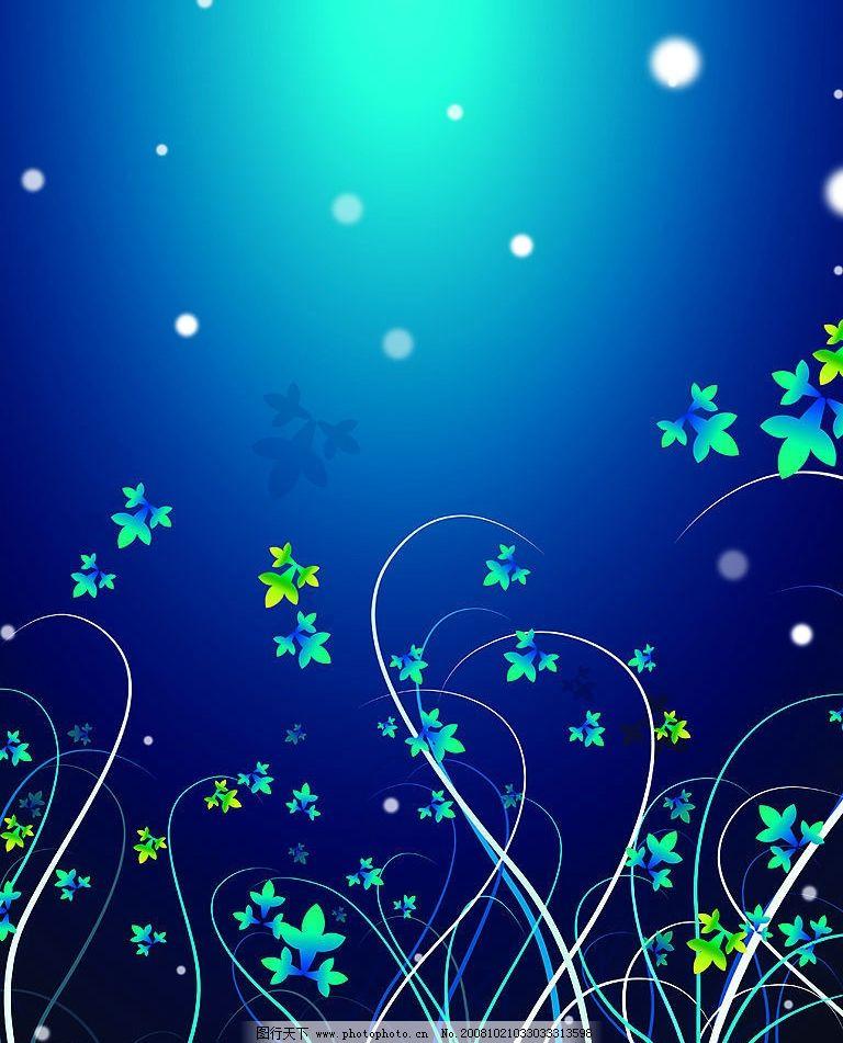 蓝调花纹背景 花纹背景 夜空下的美 寒雪飘飘 蓝调花纹 psd分层素材