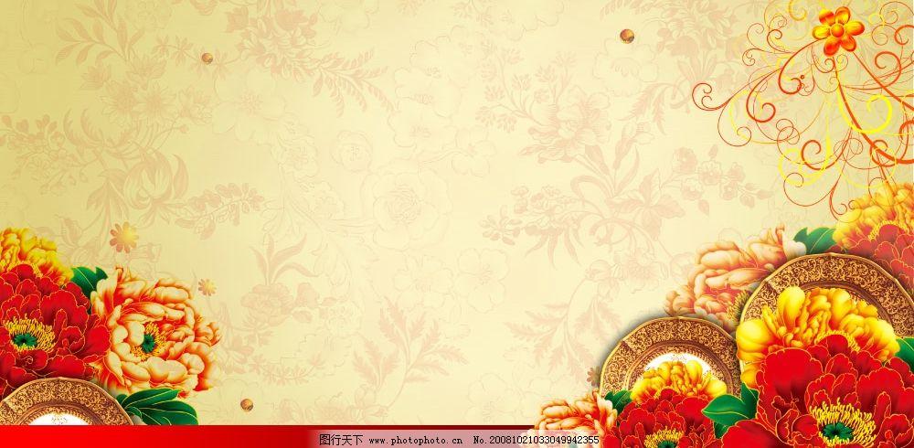牡丹 花朵 华丽 高贵 典雅 花纹背景 花草底纹 素材 高清晰 psd源文