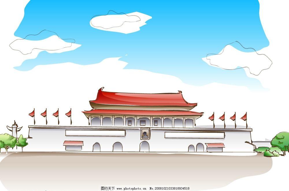世界奇迹风景 北京天安门 树 北京标志性建筑 天空 白云 矢量素材