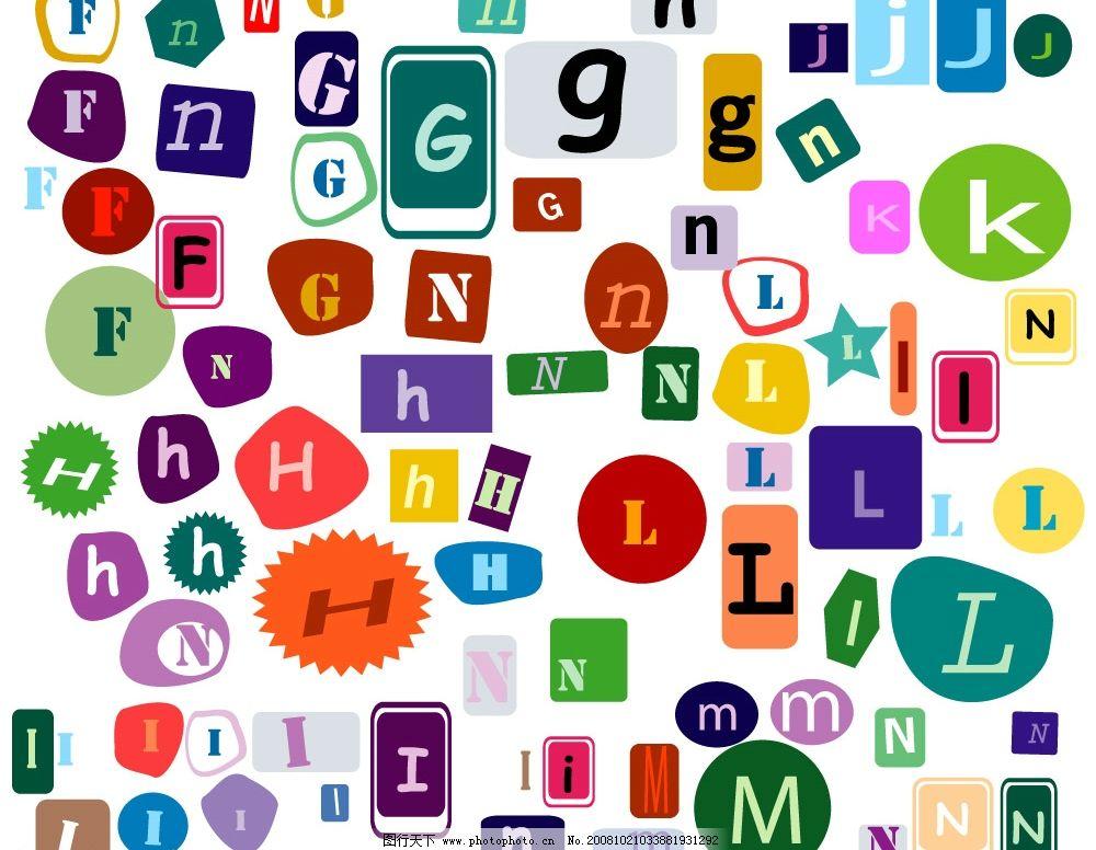 爱形状装饰26个英文字母矢量素材 矢量英文字母 可爱形状 矢量素材