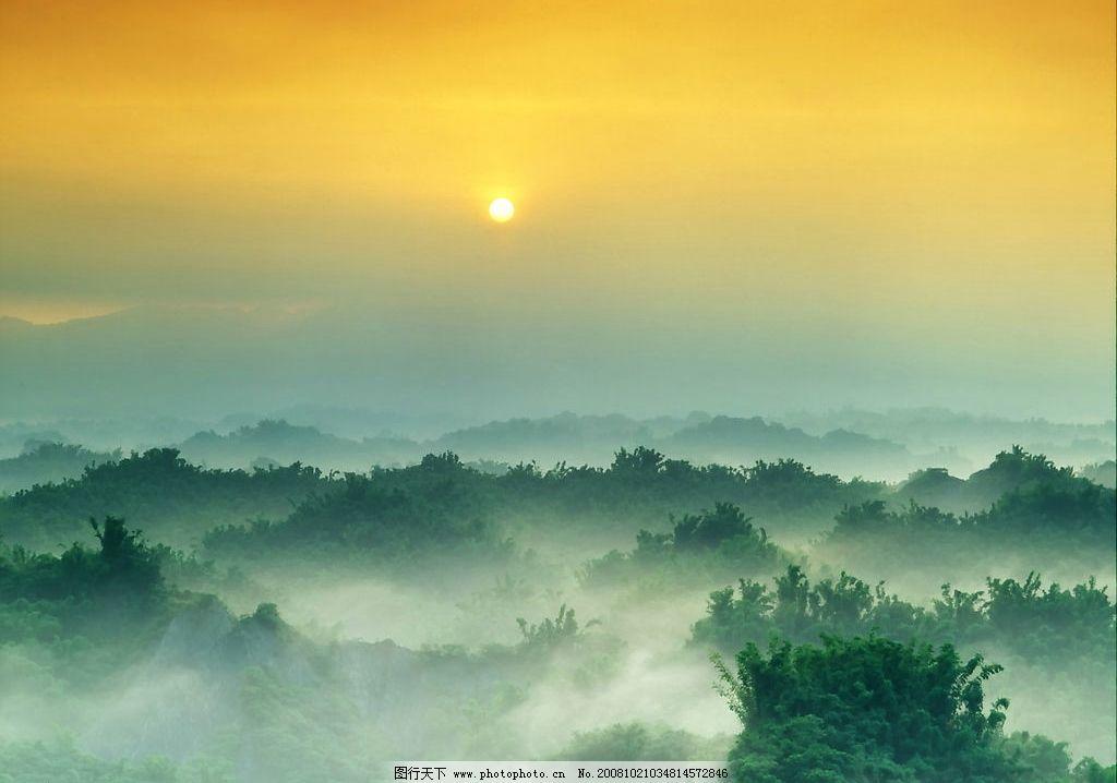 山林日出仙境图片_自然风景_自然景观_图行天下图库