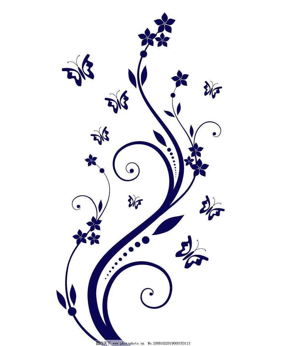 艺术花纹的美 曲线 花朵 叶子 蝴蝶 柔美线条 圆点 根茎 艺术 美感