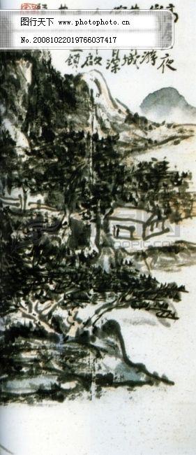 山水画 临摹 作品 水墨 背景 色彩 书法 杰作 黄宾虹作品