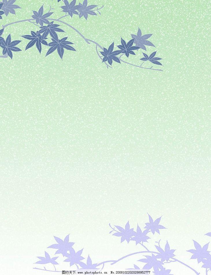 日本色彩 底纹边框
