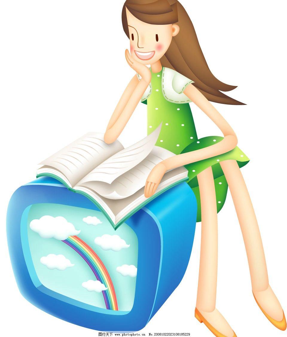矢量女生 可爱女生 电视彩虹 读书 矢量人物 日常生活 矢量图库