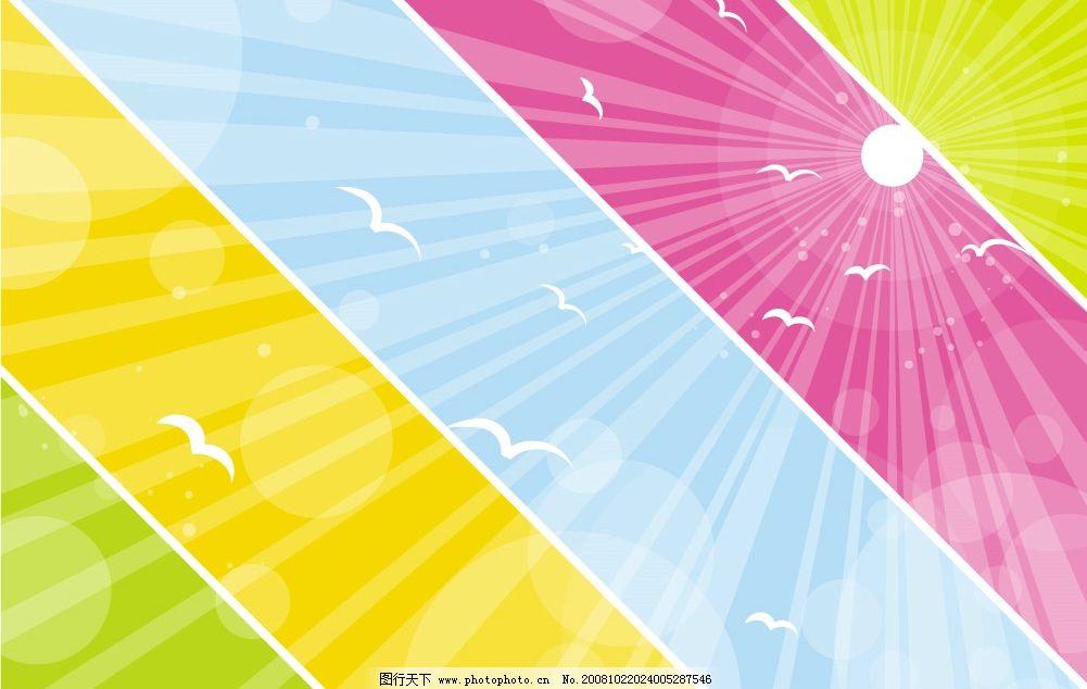 彩色阳光下的海鸥 矢量素材 箭头 花纹 圆形 海鸥剪影 彩色背景