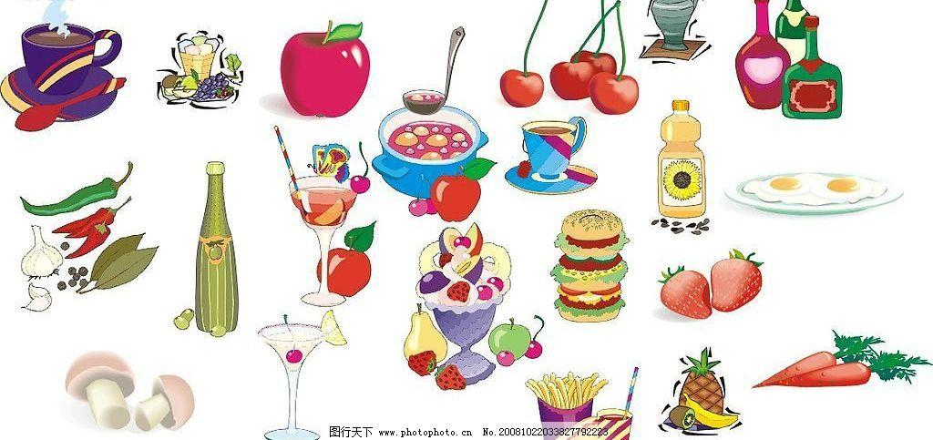 矢量食物素材图片