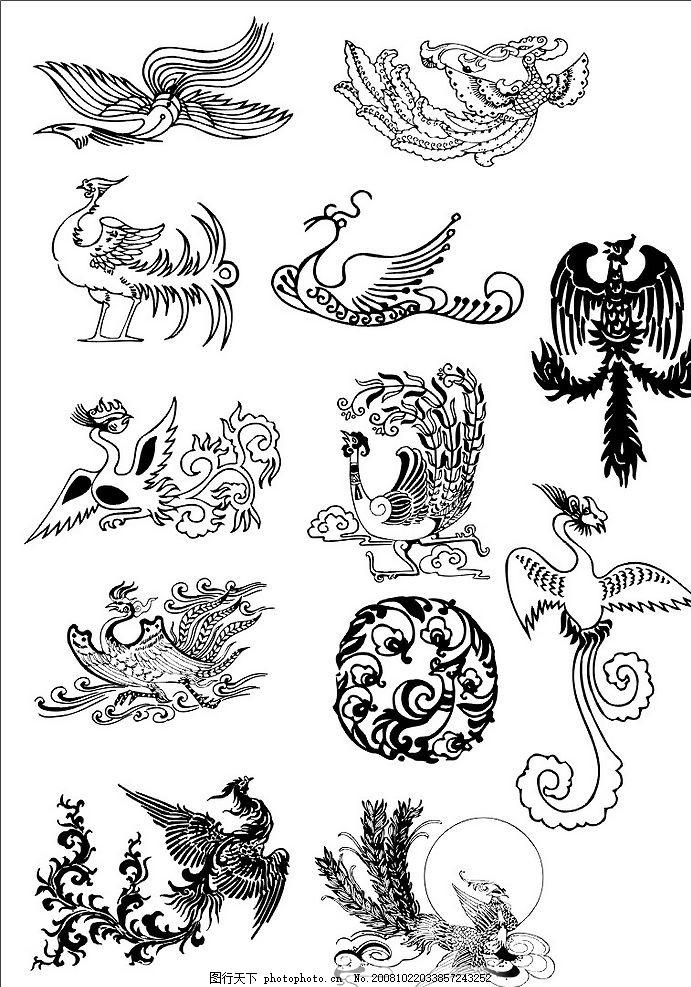 凤凰 矢量图 传统图案 传统元素 凤舞 新年 神兽 其他矢量 矢量素材