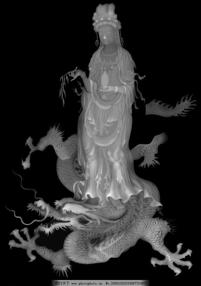 观音 浮雕 灰度图 雕刻 其他 图片素材 浮雕用灰度图 设计图库 72dpi