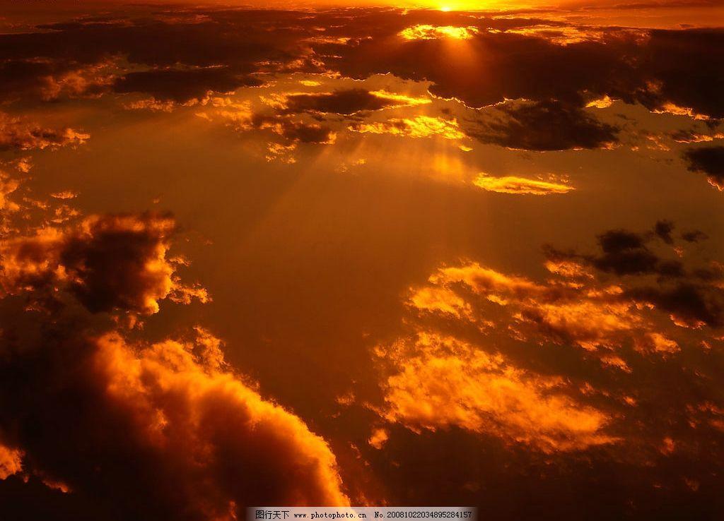 云彩霞 晚霞 自然景观 自然风景 风光 摄影图库 300dpi jpg