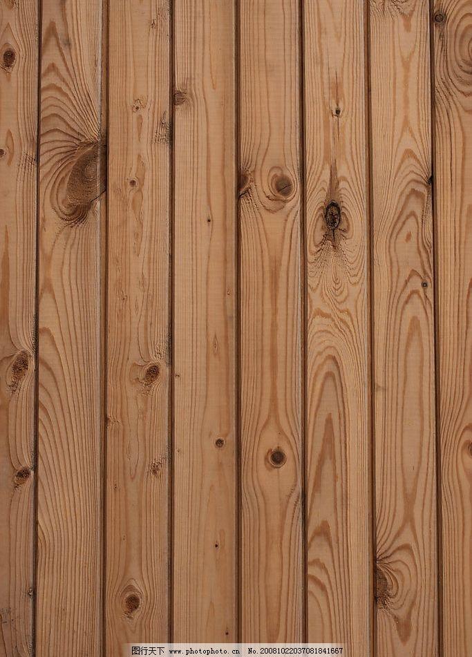 木板纹路 木板 纹路 木纹 生活百科 生活素材 摄影图库 300dpi jpg