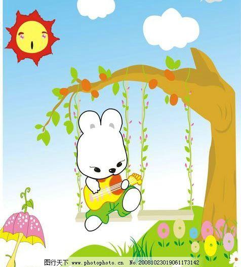 卡通图 兔子 老树 蘑菇 太阳 云 草地 花 小精灵 树藤 美术绘画