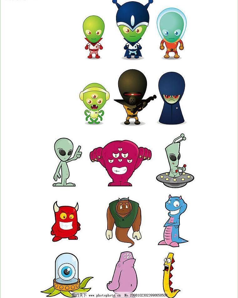 卡通外星人矢量素材图片
