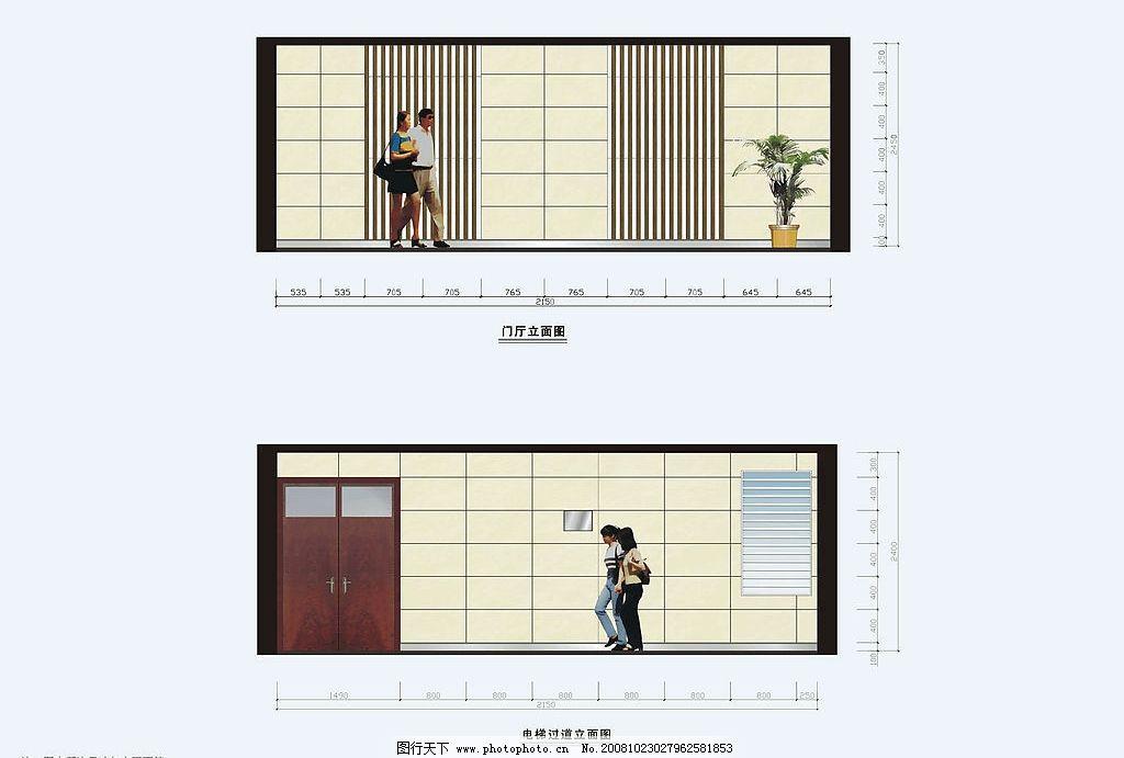 室内彩色图 立面图 建筑家居 矢量图库