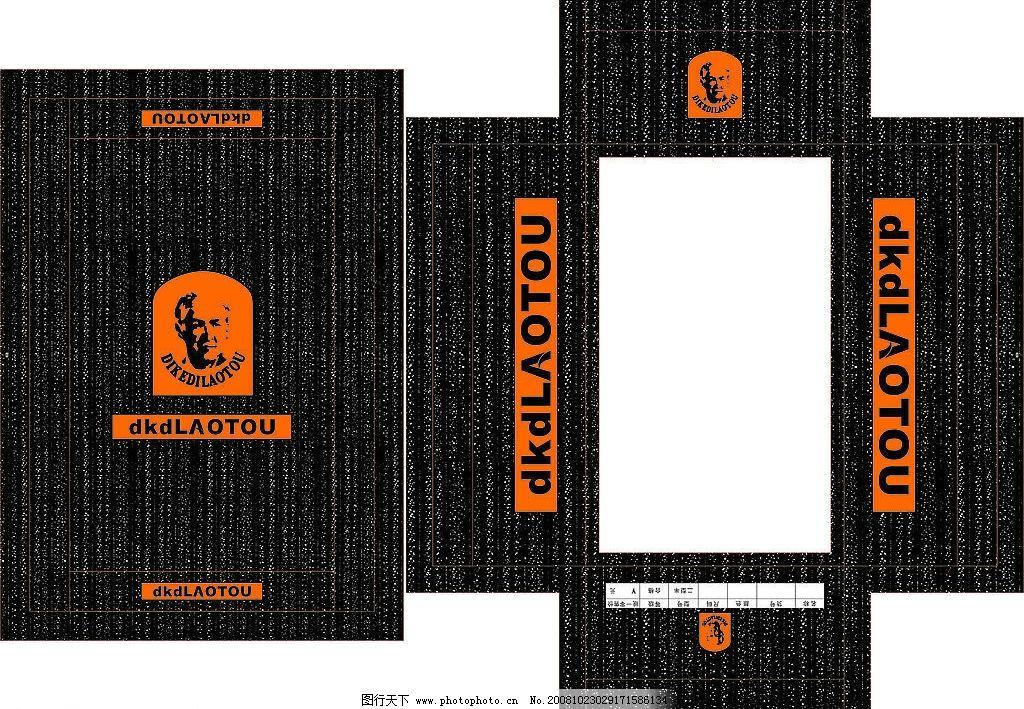 老人头鞋盒 老人头鞋盒子 线条 黑色 广告设计 包装设计 矢量图库 cdr