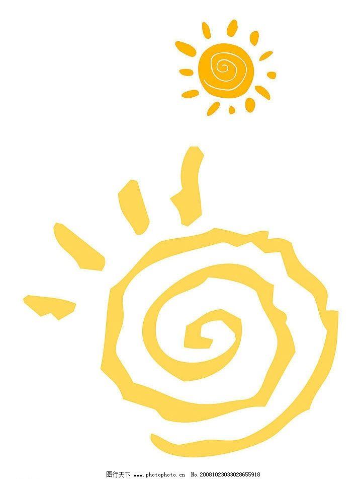 可爱的太阳 圆圈 螺纹