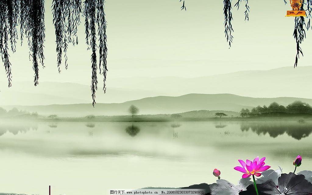 山水风景 国画 荷花 荷叶 源文件库 远景 山水风景素材下载 山水风景